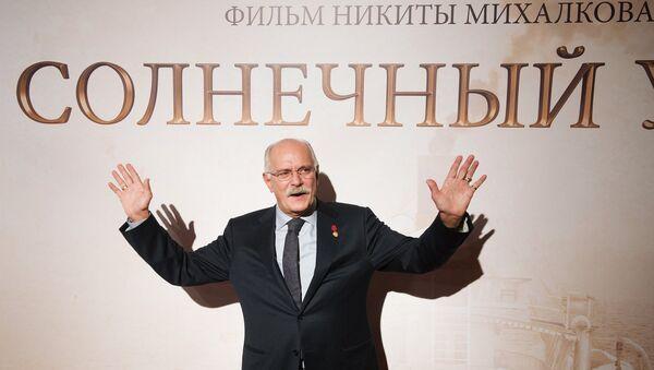 Режиссер Никита Михалков, архивное фото