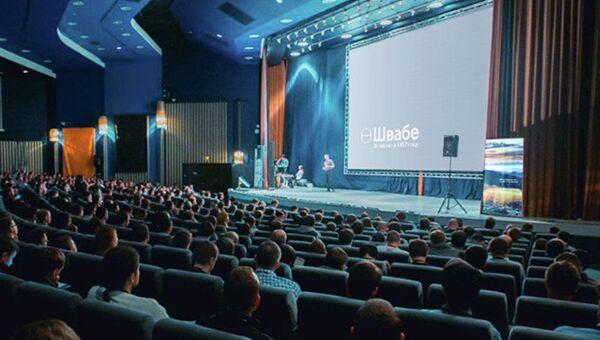 Швабе провел конференцию по оптико-электронному приборостроению
