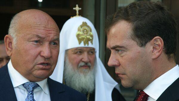 Президент РФ Дмитрий Медведев, патриарх Московский и всея Руси Кирилл и мэр Москвы Юрий Лужков