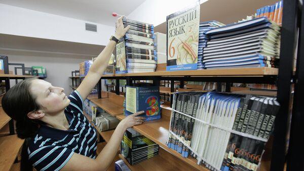 Учебники по русскому языку в библиотеке. Архивное фото