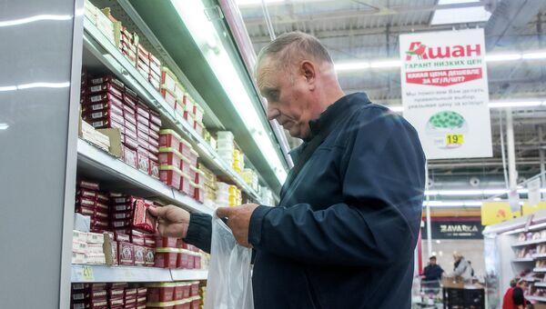Посетитель в гипермаркете Ашан. Архивное фото