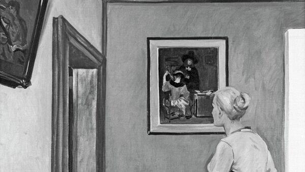Картина Встреча с прекрасным. Киевский музей русского искусства