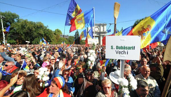 Акции протеста в Кишинёве. Архивное фото