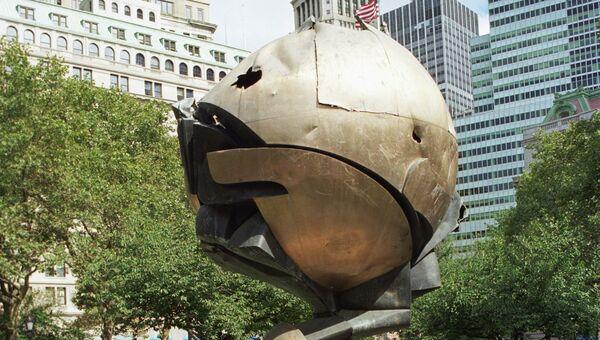 Мемориал Сфера в Баттери-парке Организации Объединенных наций