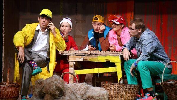 Сцена из спектакля Русский блюз. Поход за грибами