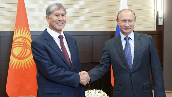 Президент РФ В.Путин встретился с президентом Киргизии А.Атамбаевым в Сочи
