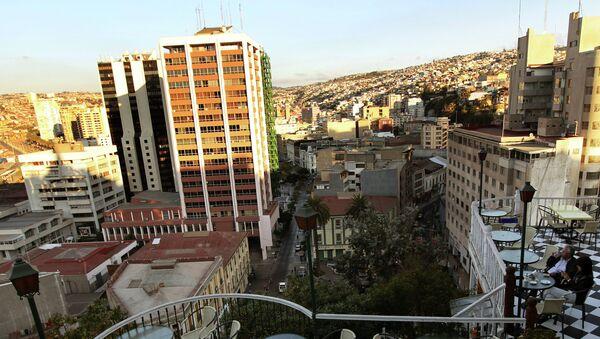Город Вальпараисо в Чили, архивное фото