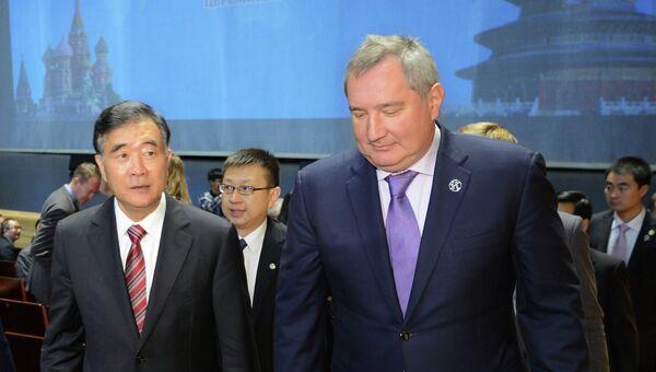 Д.Рогозин открыл российско-китайское Экспо в Харбине