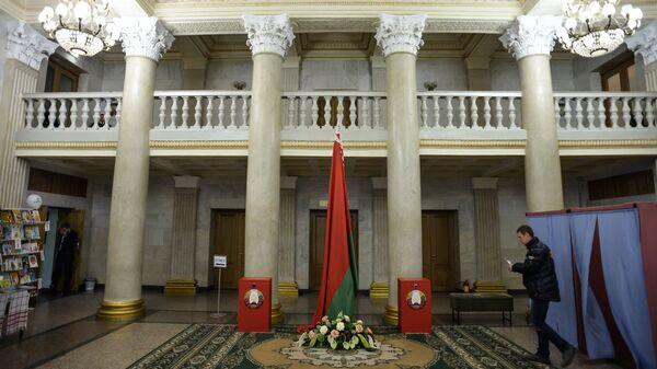 Выборы президента Белоруссии. Архивное фото