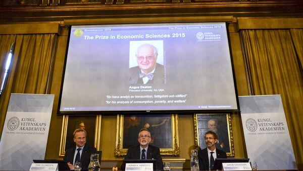 Пресс-конференция в Шведской королевской академии наук в Стокгольме