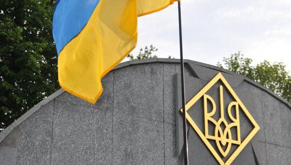 Празднование Дня памяти и примирения на Украине