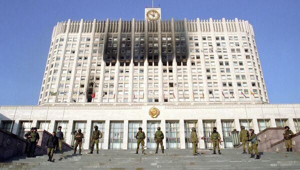 Бойцы отряда Альфа у Дома Советов РФ, 1993