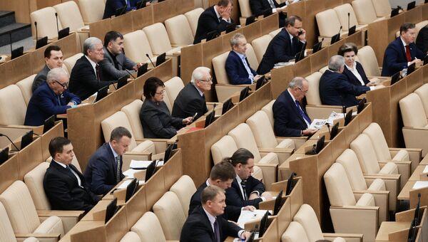 Пленарное заседание Государственной Думы РФ. Архивное фото