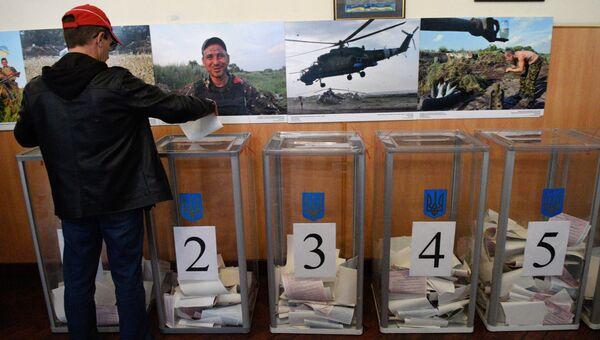 Выборы на Украине. Октябрь 2015