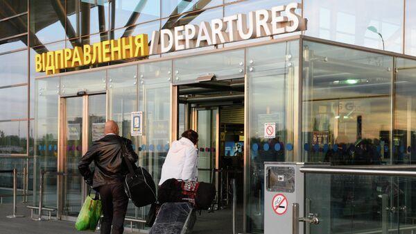 Аэропорт Борисполь. Архивное фото