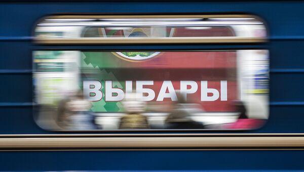 Предвыборная агитация в Белоруссии. Архивное фото