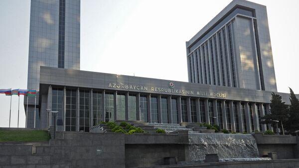 Здание Милли Меджлиса (парламента) Республики Азербайджан в Баку