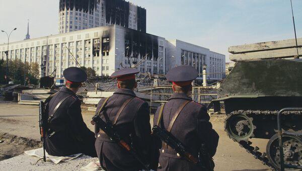 После штурма Дома Советов РФ