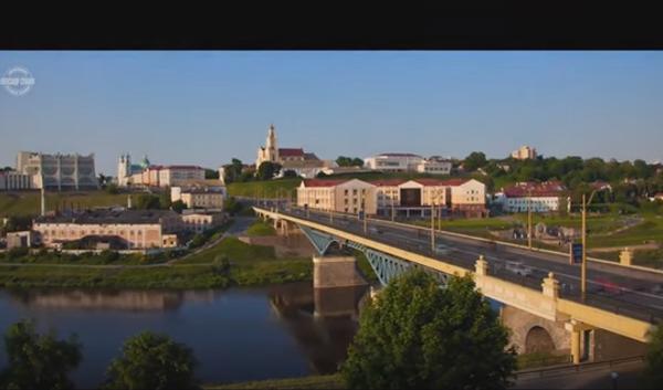 Гродно – западные ворота Белоруссии