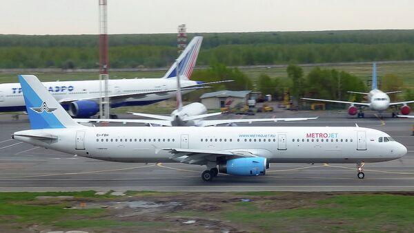 Самолет Airbus A-321. Архив