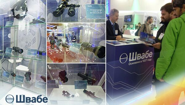 Стенд российского оптико-электронного холдинга Швабе на международной выставке средств обеспечения безопасности государства Интерполитех