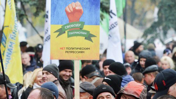 Сторонники партии УКРОП . Архивное фото