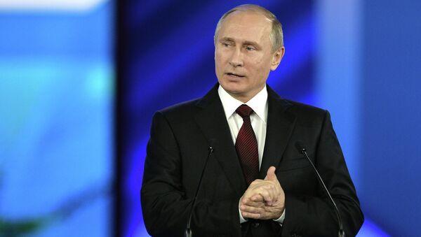 Президент РФ Владимир Путин выступил на форуме активных граждан Сообщество