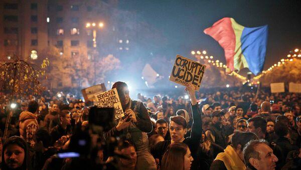 Протесты в Бухаресте. Архивное фото