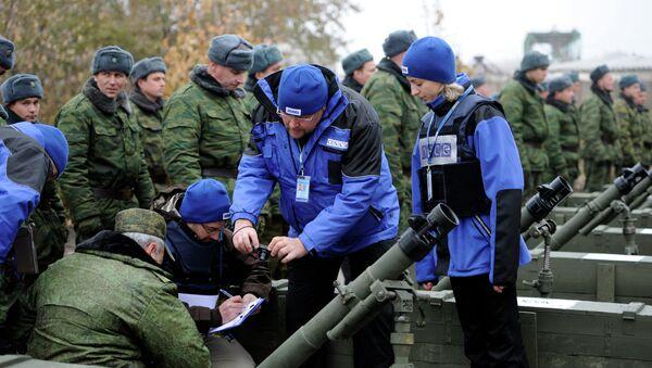Представители ОБСЕ в ДНР, архивное фото