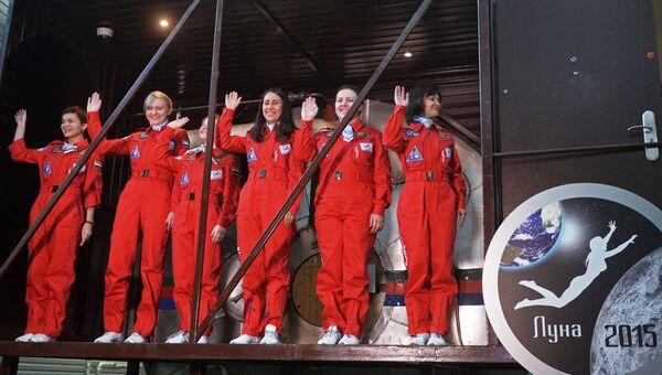 Участницы эксперимента по имитации облета Луны женским экипажем Луна-2015, после завершения эксперимента