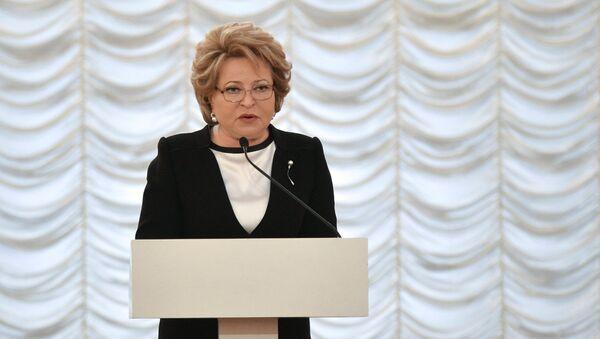 Спикер Совета Федерации Валентина Матвиенко. Архивное фото