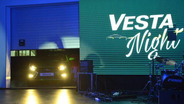 Презентация Lada Vesta. Архивное фото