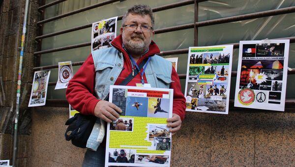 Пикет у посольства Турции в Мадриде