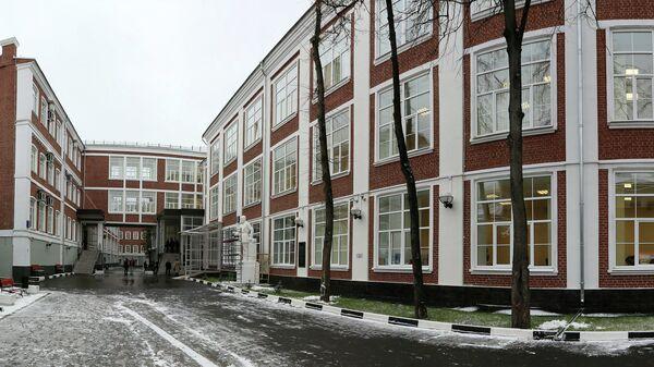 Здание Высшей школы экономики (ВШЭ) в Москве