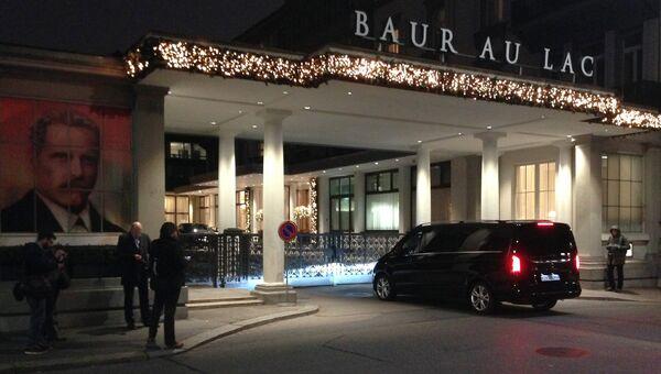 Отель, в котором проходили аресты должностных лиц ФИФА в Цюрихе, Швейцария. Архивное фото