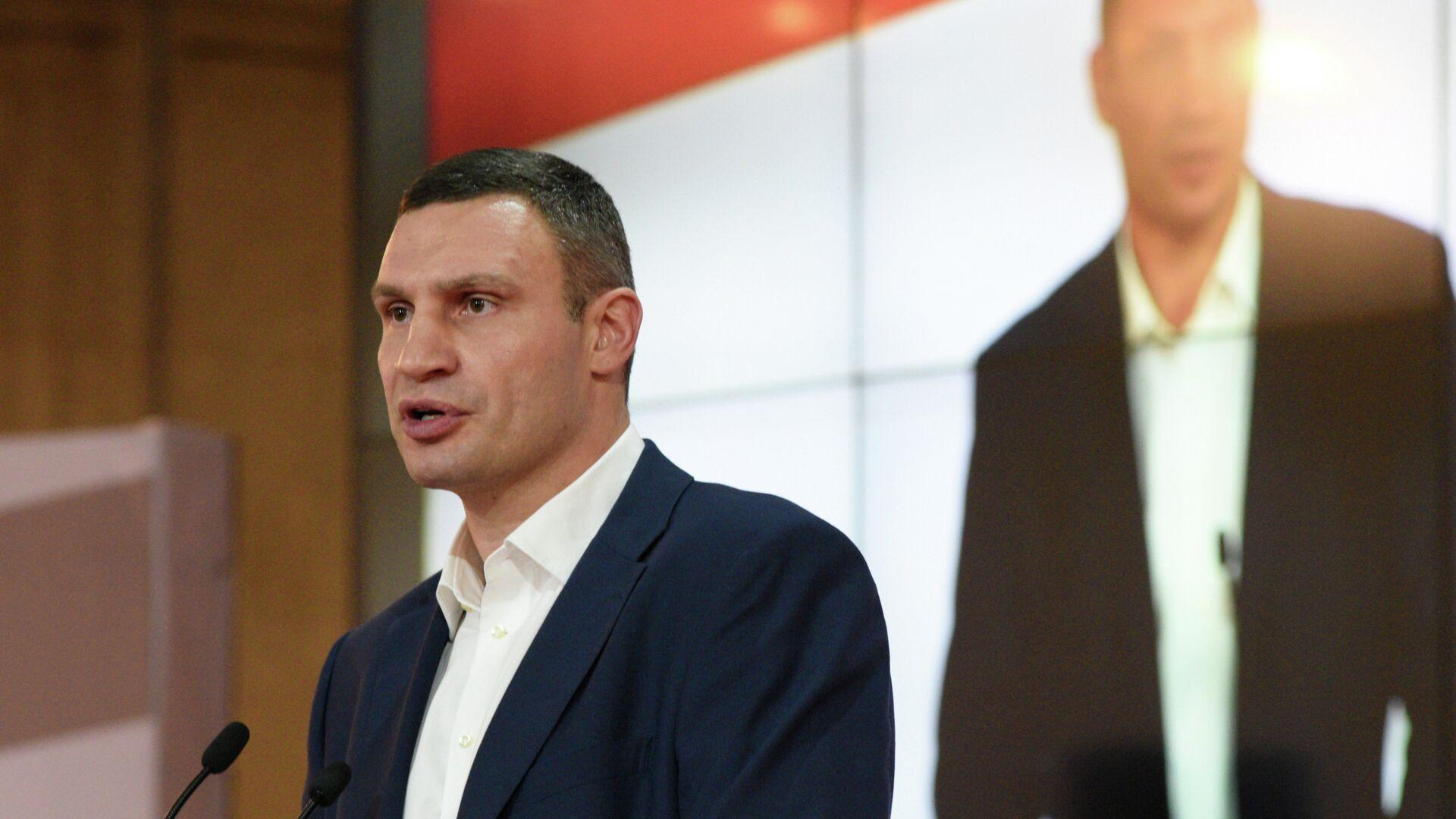 Лидер объединенной партии Солидарность, мэр Киева Виталий Кличко - РИА Новости, 1920, 19.07.2021