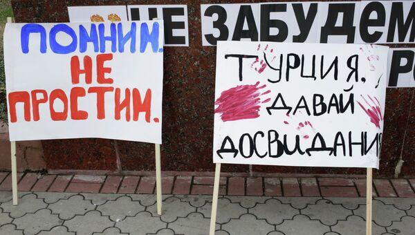 Акция в память погибшего пилота Су-24 Олега Пешкова прошла в Симферополе