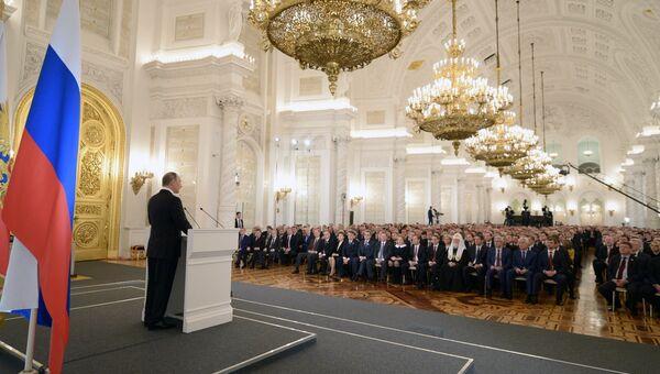 Президент России Владимир Путин во время оглашения ежегодного послания президента Российской Федерации Федеральному Собранию