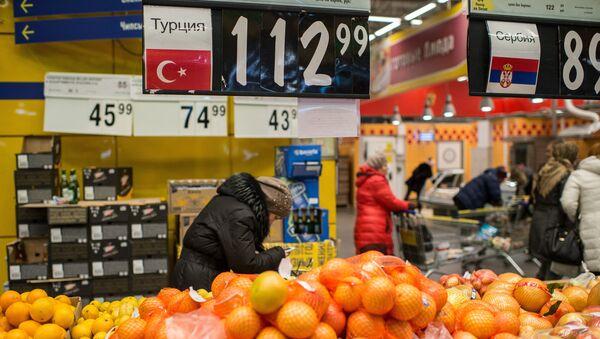 Турецкие продукты, попавшие под санкции. Архивное фото.