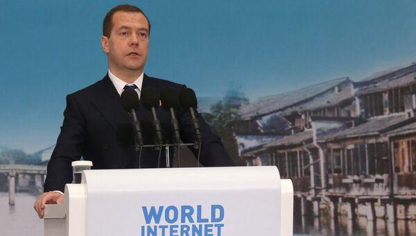 Председатель правительства РФ Дмитрий Медведев в Учжэне выступает на церемонии открытия 2-й Всемирной конференции по управлению интернетом