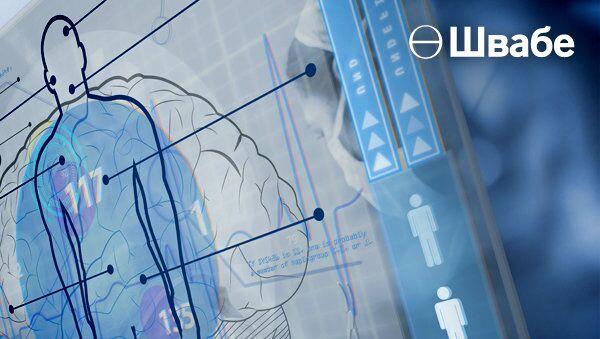 Холдинг Швабе совершенствует лазерные технологии для борьбы с онкологией