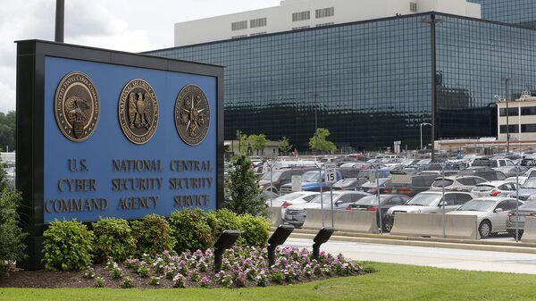 Агентство национальной безопасности США