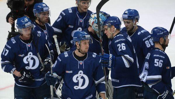 Динамо хоккейный клуб москва вк отзывы ночных клубов кемерово