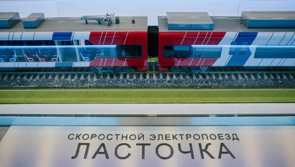 Макет скоростного электропоезда двойного питания Ласточка (Desiro Rus) в передвижном выставочно-лекционном комплексе РЖД в Иваново