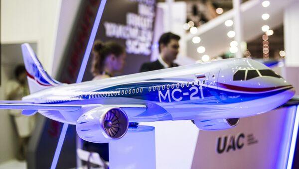 Макет российского пассажирского самолета МС-21. Архивное фото