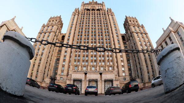 Министерство иностранных дел России. Архивное фото.