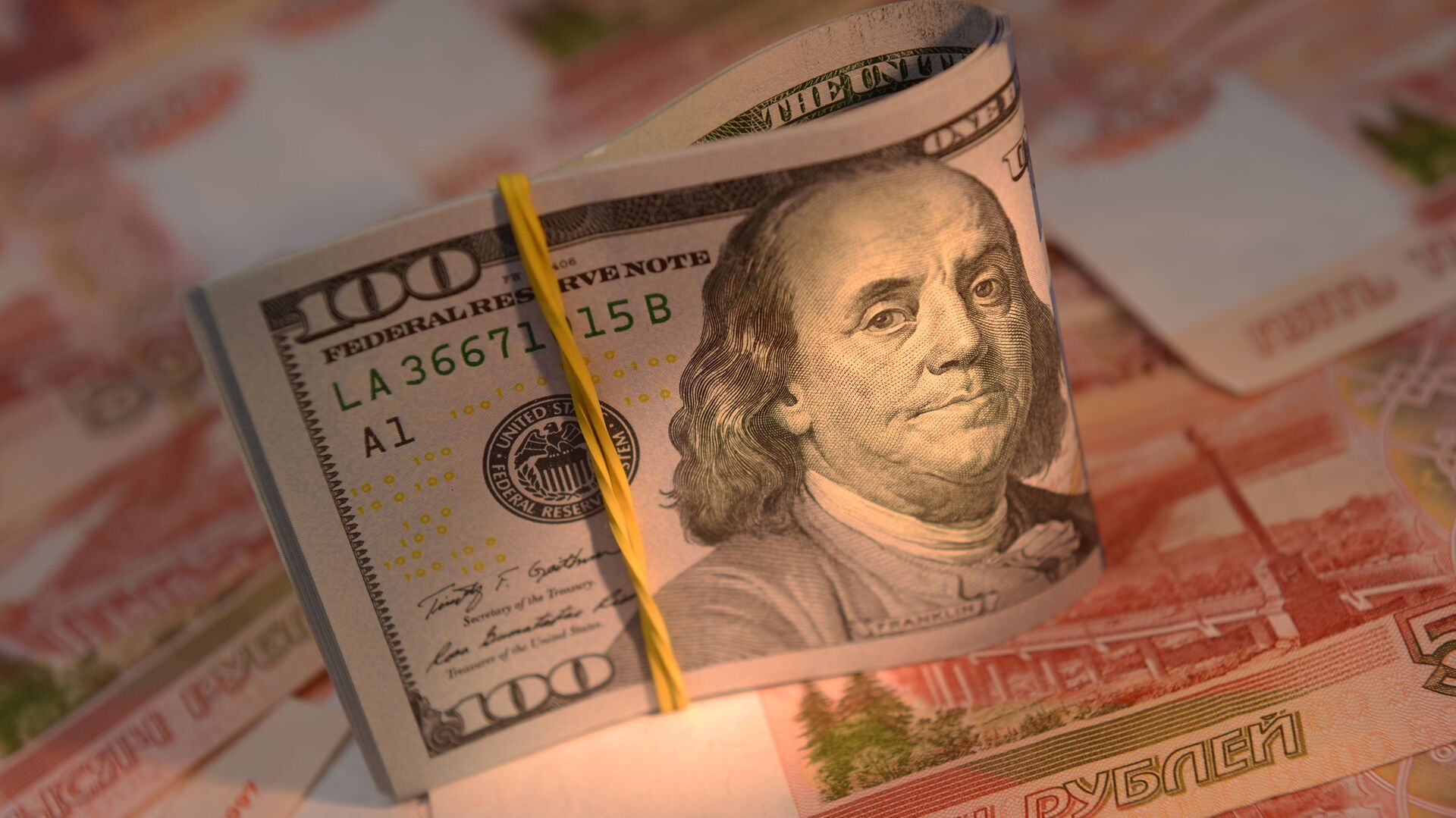 РБК: Всемирный банк назвал страны с самым большим долгом перед Россией