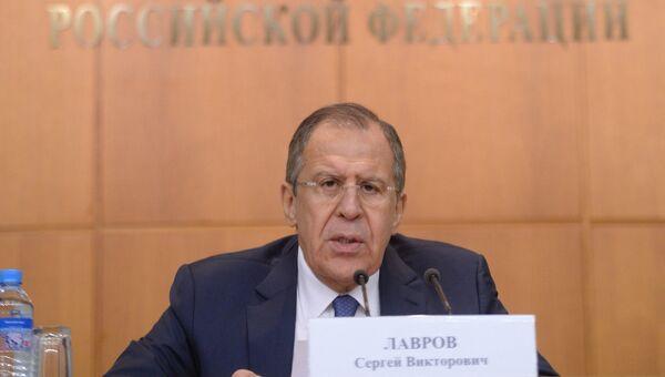 Министр иностранных дел России Сергей Лавров на пресс-конференции в Москве