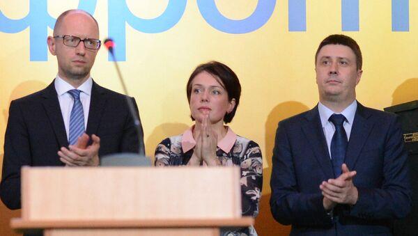 Премьер Украины А.Яценюк и спикер Рады А.Турчинов возглавили новую партию Народный фронт