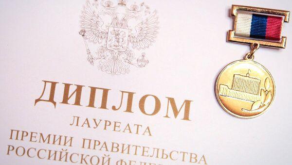 Глава предприятия холдинга Швабе стал лауреатом премии правительства